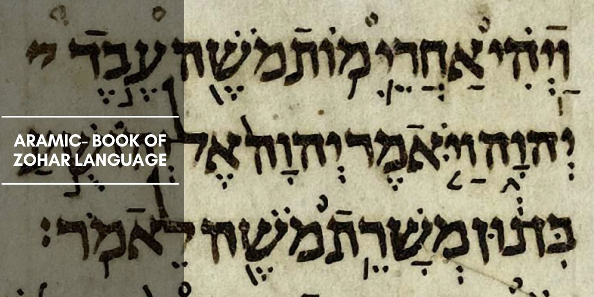 Aramic- Language of Book of Zohar
