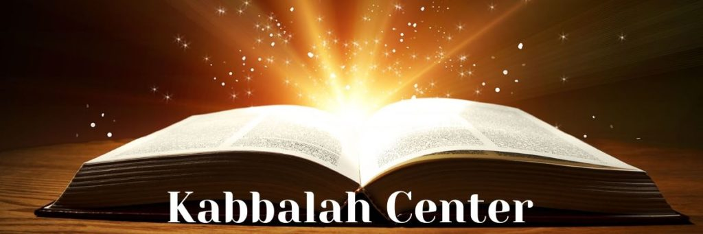 Kabbalah center logo