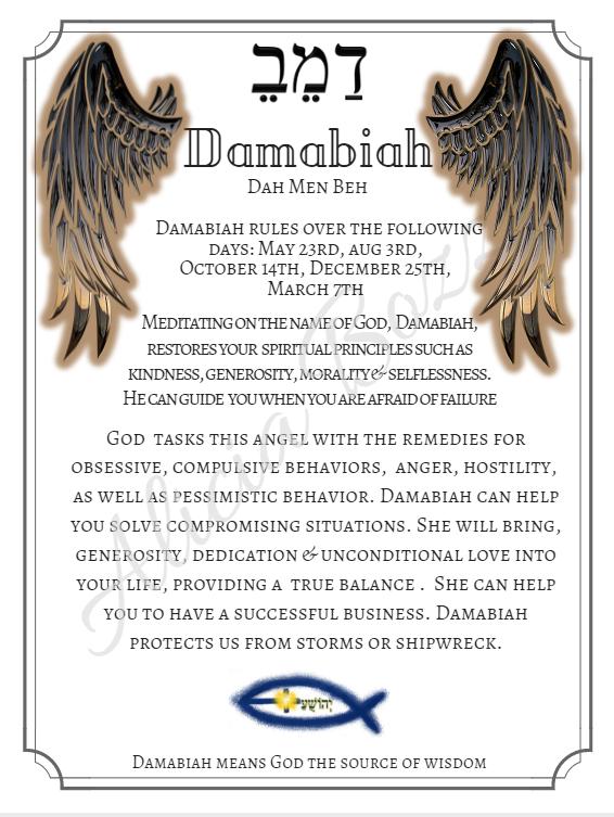 DAMABIAH angle pronunciation