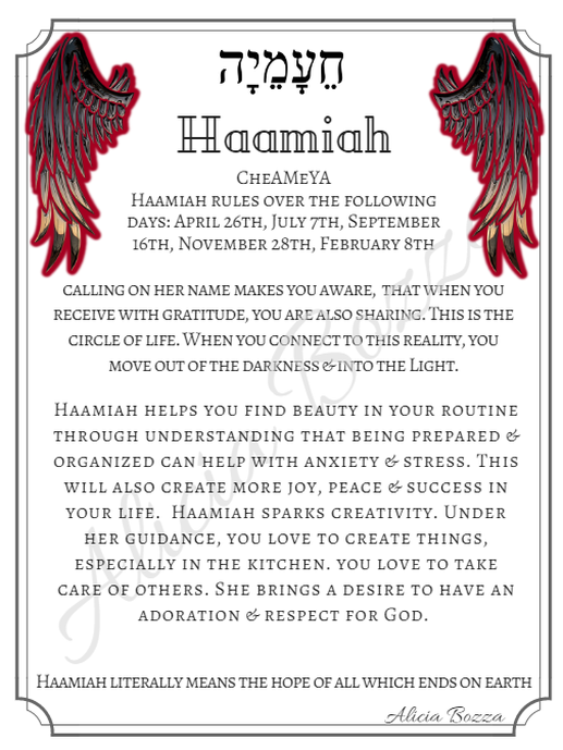 HAAMIAH angle pronunciation