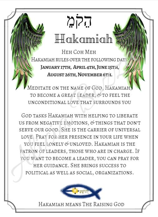 HAKAMIAH angle pronunciation