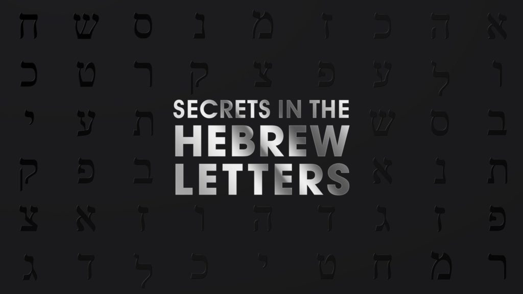 Hebrew letters category
