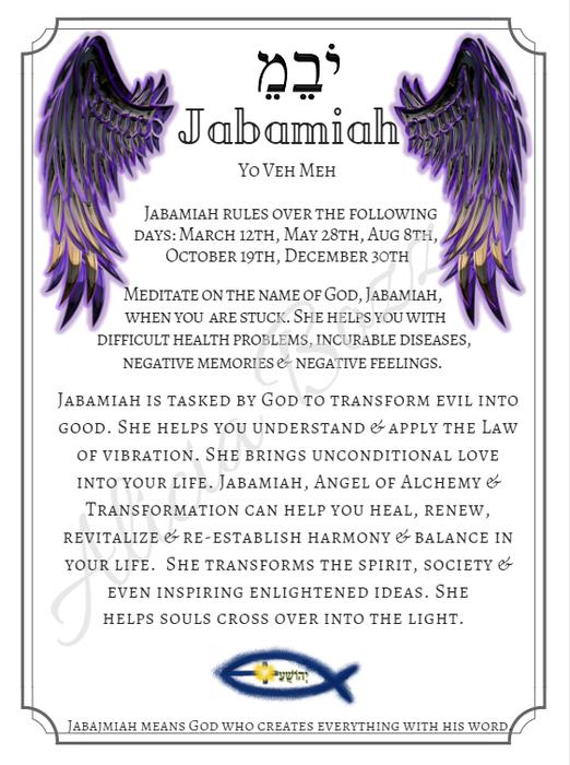 JABAMIAH angle pronunciation