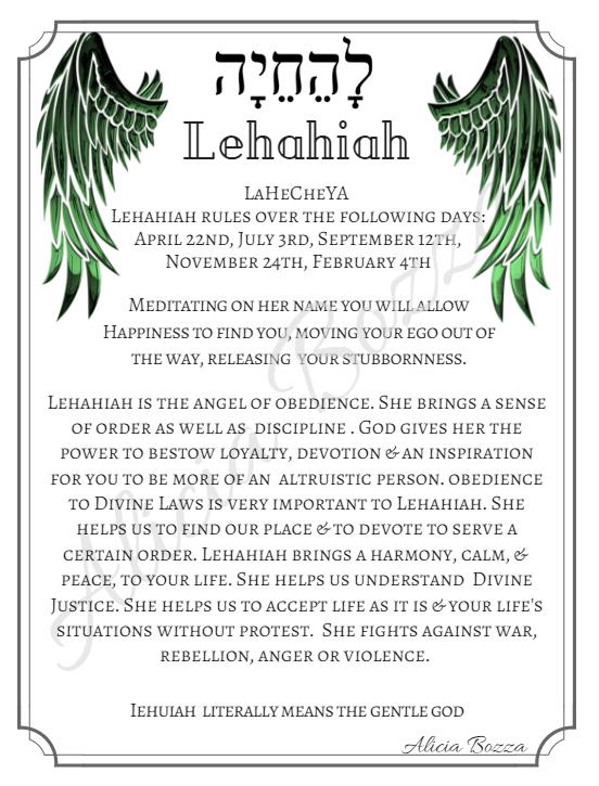 LEHAHIAH angle pronunciation