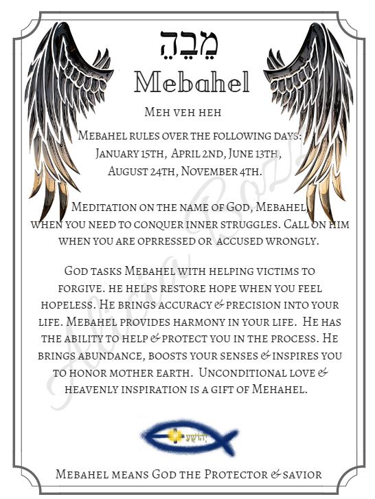MEBAHEL angle pronunciation