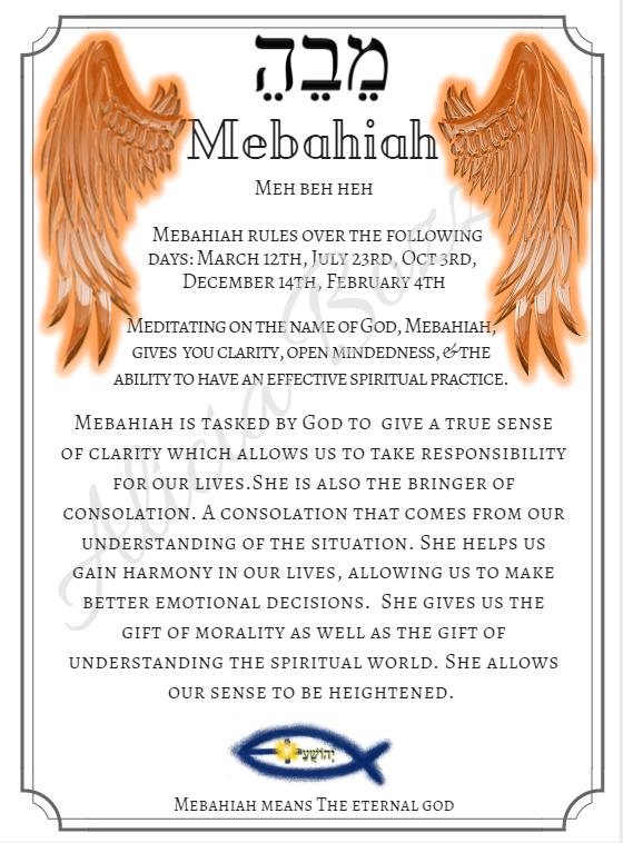 MEBAHIAH  angle pronunciation