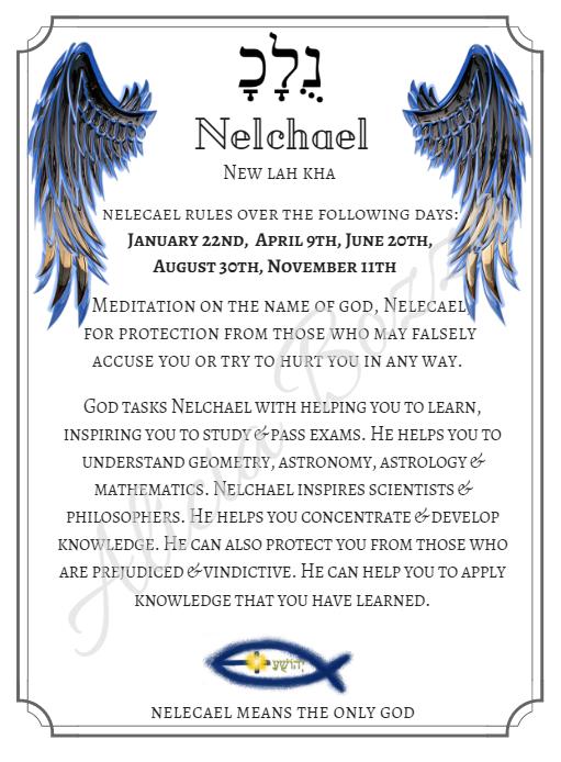 NELCHAEL angle pronunciation