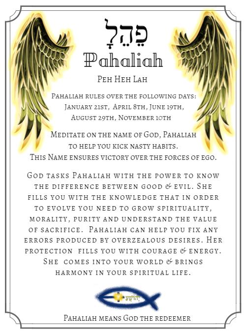 PAHALIAH angle pronunciation