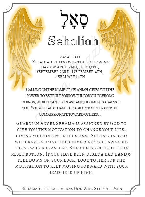 SEHALIAH angle pronunciation