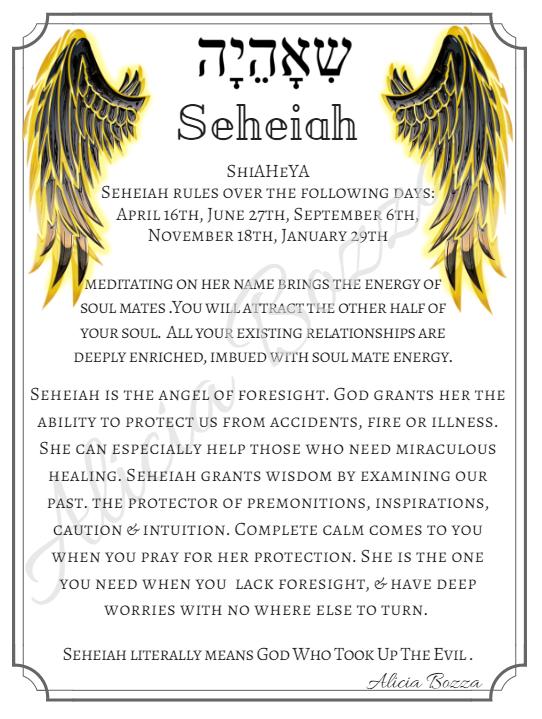 SEHEIAH angle pronunciation