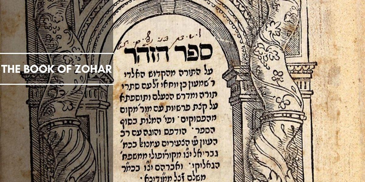 Book of Zohar: Introduction, Splendor,Kabbalah,and Enlightenment