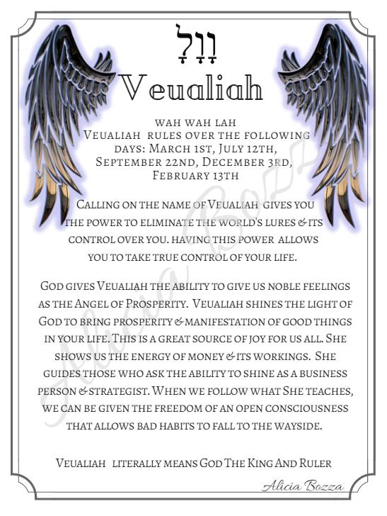 VEULIAH angle pronunciation