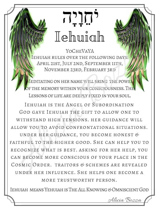 YEHUIAH angle pronunciation
