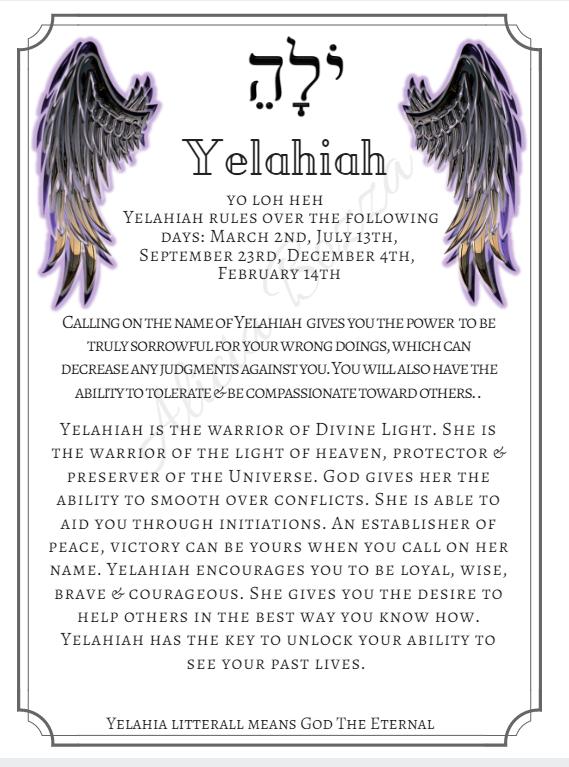 YELAHIAH angle pronunciation