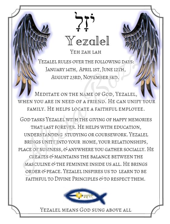 YEZALEL angle pronunciation