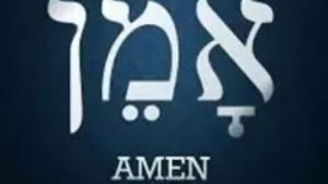 Do Jews Say Amen?