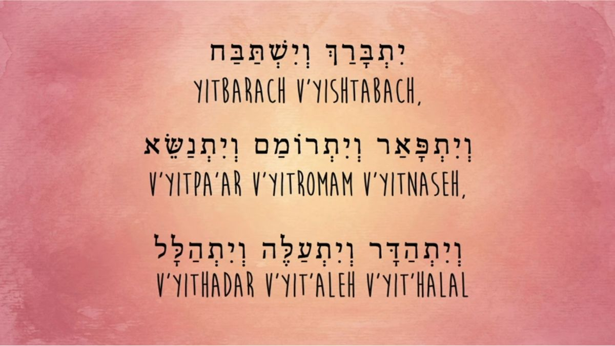 What is Kaddish Yatom Prayer?