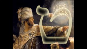 Ancient Hebrew Letter Tet/Teth:Meaning,Symbolism, Significance and Picture