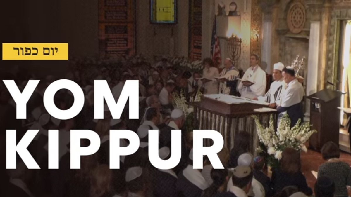 Is Yom Kippur a Federal Holiday ?