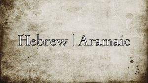 Are Aramaic and Hebrew the same Languages?